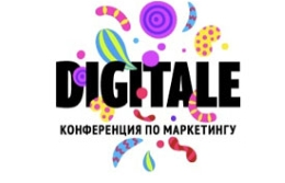En San Petersburgo se celebra un congreso de marketing digital